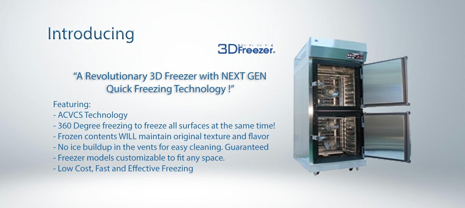 Quick Freezer